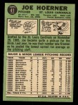 1967 Topps #41  Joe Hoerner  Back Thumbnail