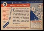 1954 Topps #3  Harry Howell  Back Thumbnail