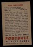 1951 Bowman #39  Ken Carpenter  Back Thumbnail