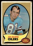 1970 Topps #19  Jim Beirne  Front Thumbnail