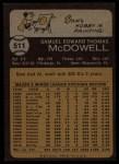 1973 Topps #511  Sam McDowell  Back Thumbnail