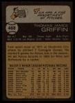 1973 Topps #468  Tom Griffin  Back Thumbnail