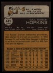 1973 Topps #441  Gail Hopkins  Back Thumbnail