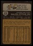 1973 Topps #318  Jim McGlothlin  Back Thumbnail