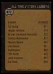 1973 Topps #477   -  Cy Young All-Time Victory Leader Back Thumbnail