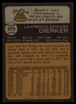 1973 Topps #375  Larry Dierker  Back Thumbnail