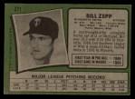 1971 Topps #271  Bill Zepp  Back Thumbnail
