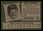 1971 Topps #394  Clay Carroll  Back Thumbnail