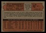 1972 Topps #578  Billy Grabarkewitz  Back Thumbnail
