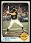 1973 Topps #206   -  Gene Tenace 1972 World Series - Game #4 - Tenace Singles in Ninth Front Thumbnail