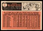 1966 Topps #495  Dick McAuliffe  Back Thumbnail