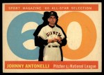1960 Topps #572   -  Johnny Antonelli All-Star Front Thumbnail