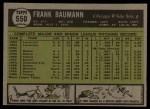 1961 Topps #550  Frank Baumann  Back Thumbnail