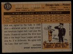 1960 Topps #125   -  Dick Ellsworth Rookie Star Back Thumbnail
