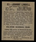 1948 Leaf #82  Johnny Lindell  Back Thumbnail