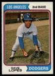 1974 Topps #112  Davey Lopes  Front Thumbnail