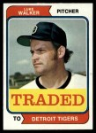 1974 Topps Traded #612 T  -  Luke Walker Traded Front Thumbnail