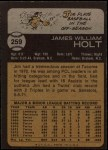 1973 Topps #259  Jim Holt  Back Thumbnail