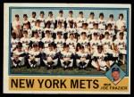 1976 Topps #531   -  Joe Frazier Mets Team Checklist Front Thumbnail