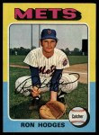 1975 Topps #134  Ron Hodges  Front Thumbnail