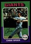 1975 Topps #505  Chris Speier  Front Thumbnail