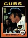 1975 Topps #129  Rick Monday  Front Thumbnail
