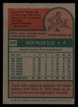 1975 Topps #385  Dock Ellis  Back Thumbnail