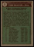 1976 Topps #5   -  Tom Seaver Record Breaker Back Thumbnail