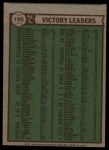 1976 Topps #199   -  Tom Seaver / Randy Jones / Andy Messersmith NL Victory Leaders   Back Thumbnail