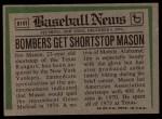 1974 Topps Traded #618 T  -  Jim Mason Traded Back Thumbnail