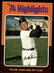 1975 Topps #4   -  Al Kaline Joins 3000 Hit Club Front Thumbnail