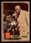1962 Topps #144 GRN  -  Babe Ruth Farewell Speech Front Thumbnail