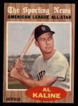 1962 Topps #470   -  Al Kaline All-Star Front Thumbnail