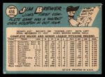 1965 Topps #416  Jim Brewer  Back Thumbnail