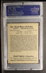 1939 Play Ball #145  Hugh Mulcahy  Back Thumbnail