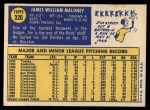 1970 Topps #320  Jim Maloney  Back Thumbnail