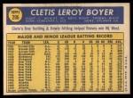 1970 Topps #206  Clete Boyer  Back Thumbnail