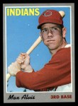 1970 Topps #85  Max Alvis  Front Thumbnail