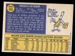 1970 Topps #355  Doug Rader  Back Thumbnail