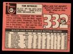1969 Topps #467  Tommie Reynolds  Back Thumbnail