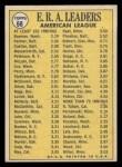 1970 Topps #68   -  Dick Bosman / Mike Cuellar / Jim Palmer AL ERA Leaders Back Thumbnail