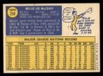 1970 Topps #250  Willie McCovey  Back Thumbnail