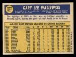 1970 Topps #607  Gary Waslewski  Back Thumbnail