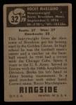 1951 Topps Ringside #32  Rocky Marciano  Back Thumbnail