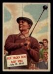 1954 Topps Scoop #129   -  Ben Hogan Ben Hogan New Golf King Front Thumbnail