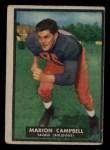 1951 Topps Magic #19  Marion Campbell  Front Thumbnail