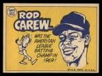 1970 Topps #453   -  Rod Carew All-Star Back Thumbnail