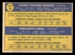 1970 Topps #36   -  Bernie Carbo / Danny Breeden  Reds Rookies Back Thumbnail
