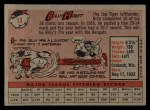 1958 Topps #13 *YN* Billy Hoeft  Back Thumbnail