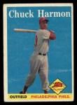 1958 Topps #48  Chuck Harmon  Front Thumbnail